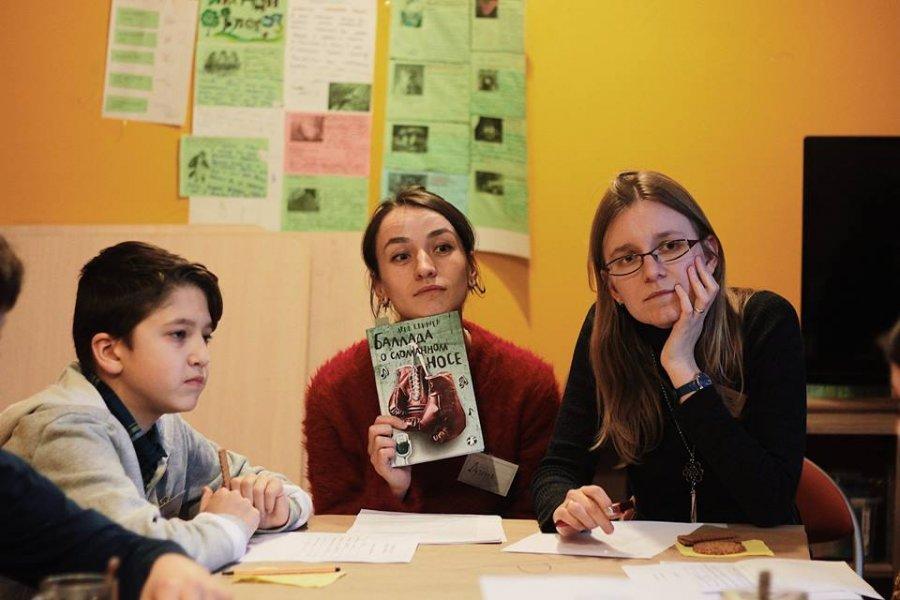 Книжный клуб в москве для подростков форекс клуб офис в москве